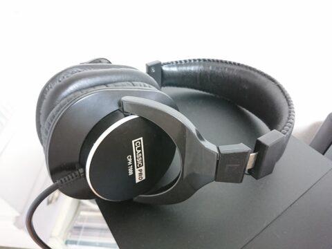 Classic Pro CPH7000