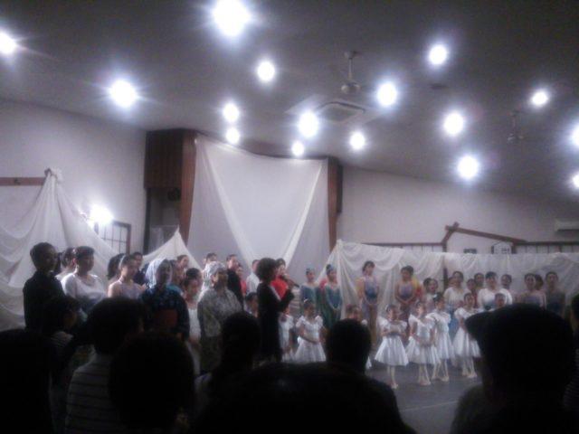 マリエバレエ 青い鳥 公演